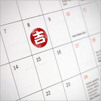 十二生肖農曆12月運勢