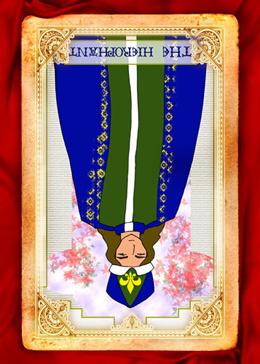 2、塔羅牌:教宗(逆位)