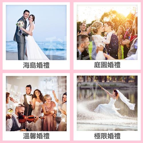 圖片心測:選出最嚮往的婚禮,測你的命定對象