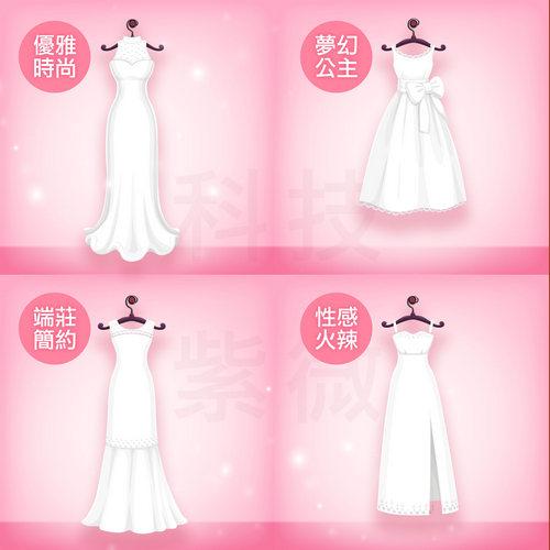 圖片心測:選一件最美的婚紗,看明年感情能否修成正果?
