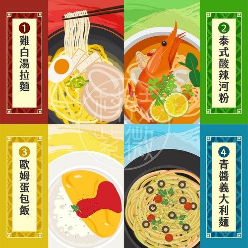 心測:選一道美食,測你的心願會實現嗎?