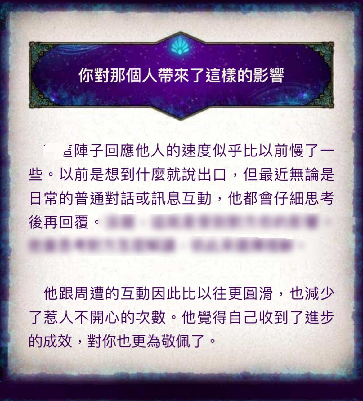 https://imgs.click108.com.tw/pub/pml/jpfate/J0869/banner/1170x1294_01.jpeg